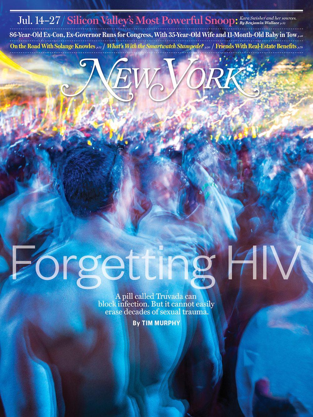 July Cover New York Magazine
