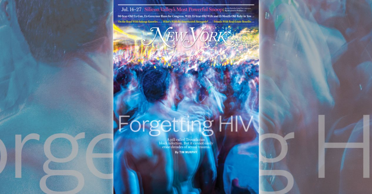Forgetting HIV