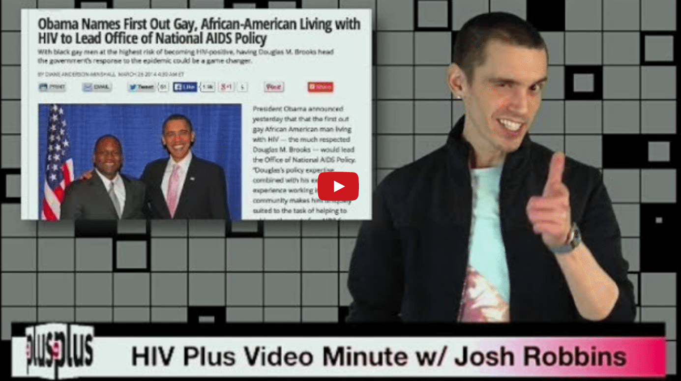 HIV Video Minute News with Josh Robbins